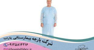 پارچه اسپان باند آبی برای لباس بیمار
